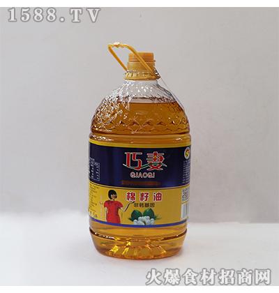 巧妻棉籽油5L