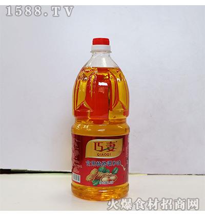 巧妻食用植物调和油1.5L