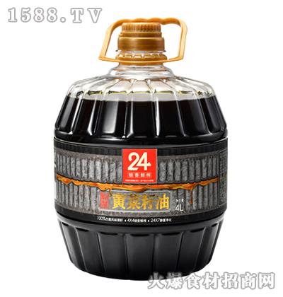 蓉香源原浆黄菜籽油-4L