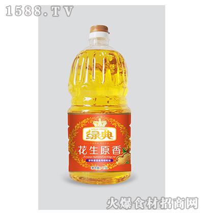 绿典花生原香非转基因食用调和油2.5L