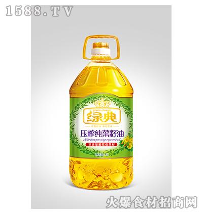 绿典压榨纯菜籽油5L