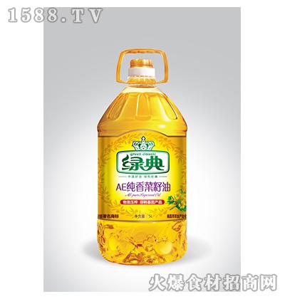 绿典AE纯香菜籽油5L