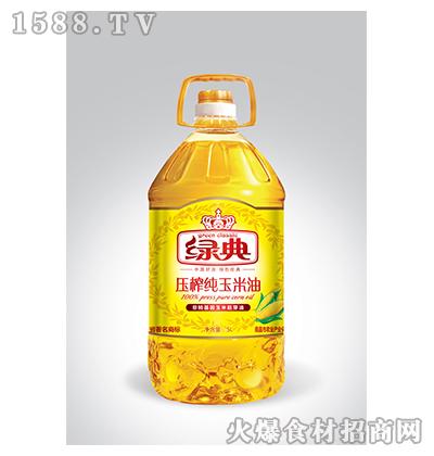 绿典压榨纯玉米油5L