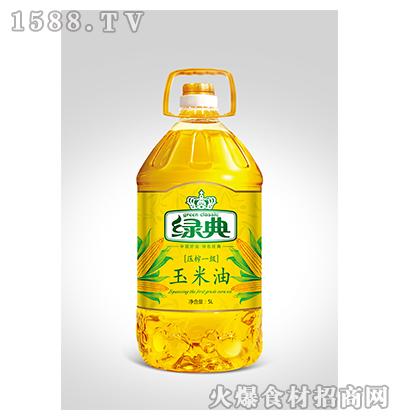 绿典压榨一级玉米油5L
