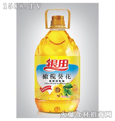 银田橄榄葵花食用调和油5L