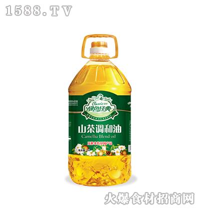 绿色经典山茶调和油5L