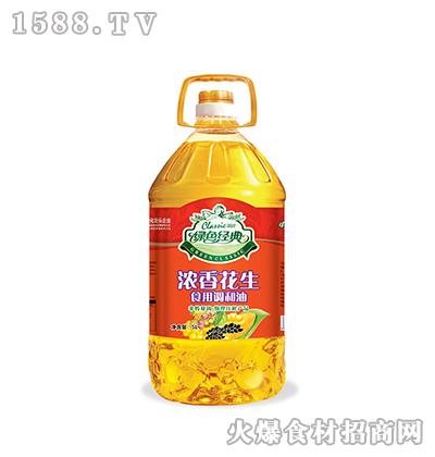 绿色经典浓香花生食用调和油5L