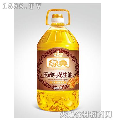 绿典压榨纯花生油5L