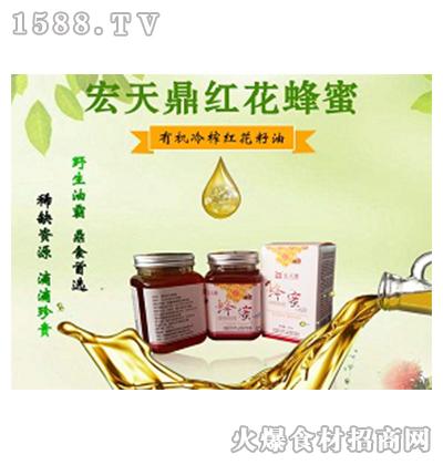 宏天鼎红花蜂蜜