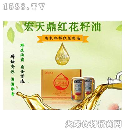 宏天鼎红花籽油2罐
