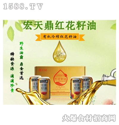 宏天鼎红花籽油4罐
