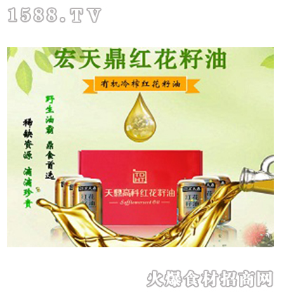 宏天鼎红花籽油6罐