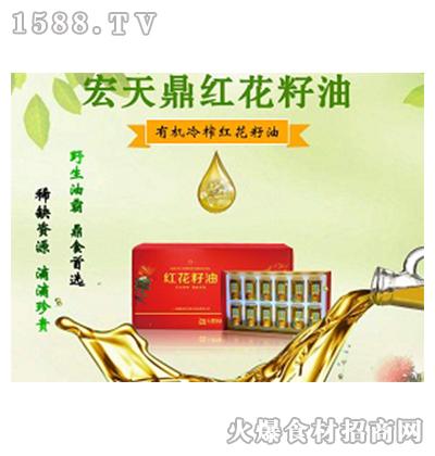 宏天鼎红花籽油12罐