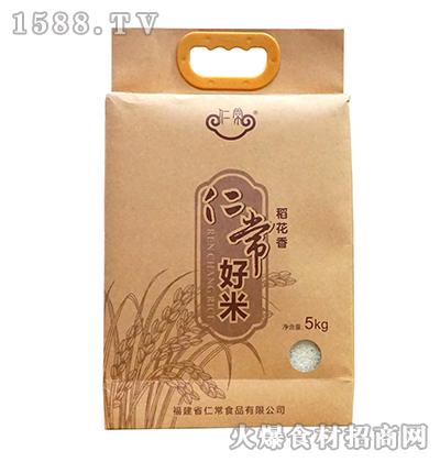 仁常好米稻花香大米5kg