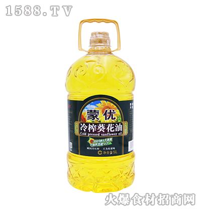 蒙优冷榨葵花油5L