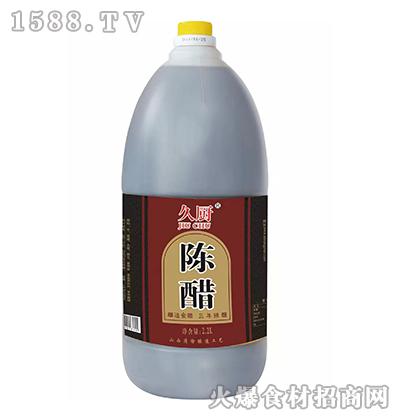 久厨陈醋2.2L