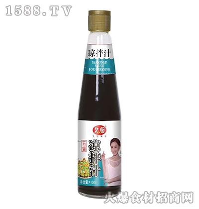 久厨凉拌汁(五香)410ml