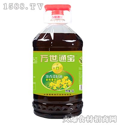 万世通宝非转基因浓香菜籽油5升