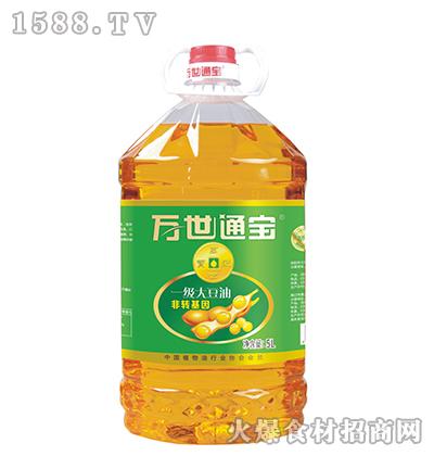 万世通宝一级大豆油5升