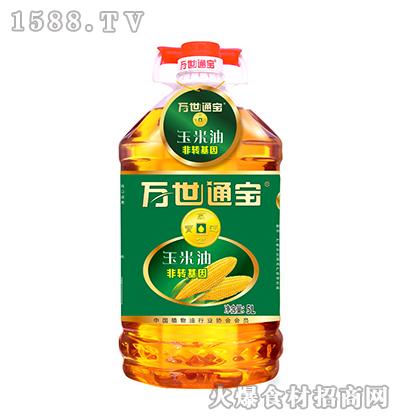 万世通宝玉米油5升