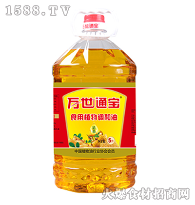 万世通宝清香食用植物调和油5升