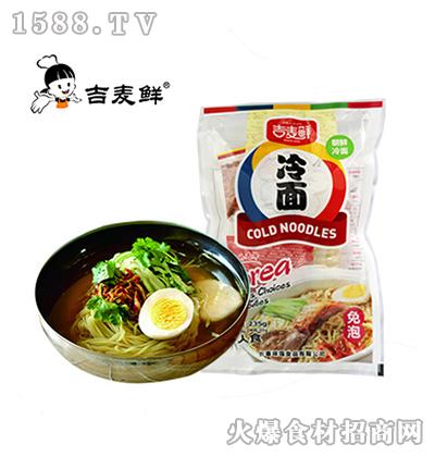 吉麦鲜冷面(一人食)235g