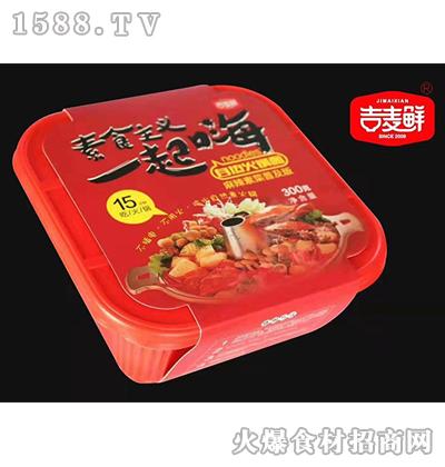 吉麦鲜麻辣素菜自热火锅300g
