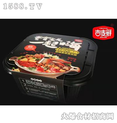 吉麦鲜香辣素菜自热火锅300g
