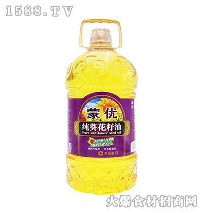 蒙优纯葵花籽油5L