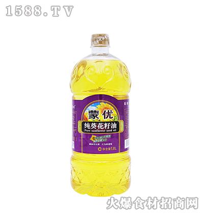 蒙优纯葵花籽油1.8L