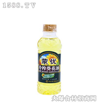 蒙优冷榨葵花油350ml