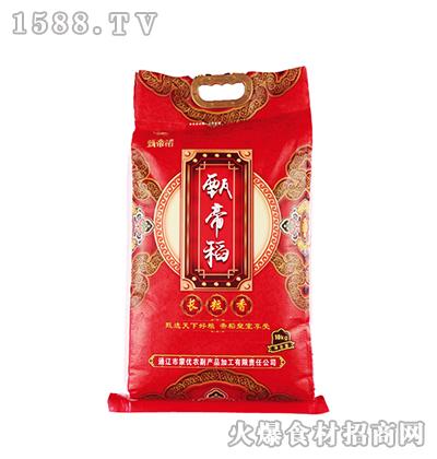 蒙优甄帝稻长粒香10kg