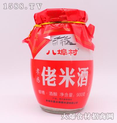 八埠村孝感佬米酒900g