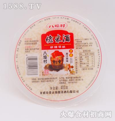 八埠村孝感佬米酒400g