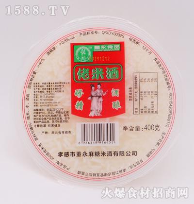 董永亚搏官方app下载孝感佬米酒400g