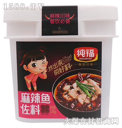 纯福麻辣鱼佐料3.8kg