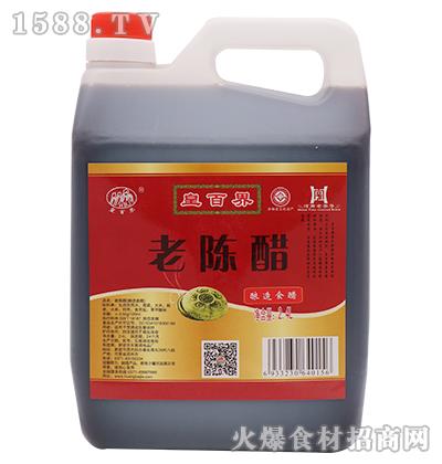 皇百界-老陈醋2.4L