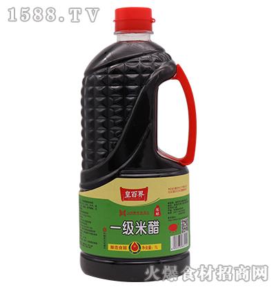 皇百界一级米醋1L