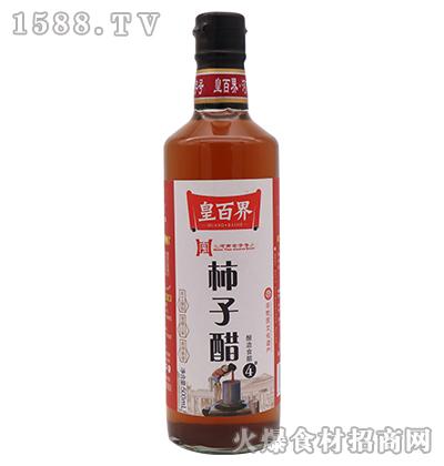 皇百界柿子醋500ml