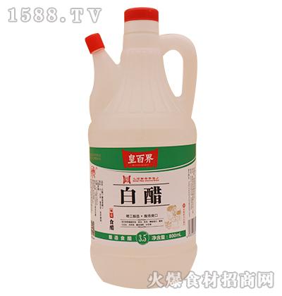 皇百界-白醋800ml