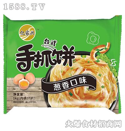 亿家兴手抓饼葱香口味1kg