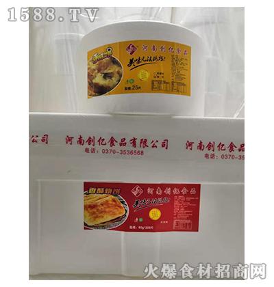 金谊嘉香酥烧饼/原味手抓饼16kg