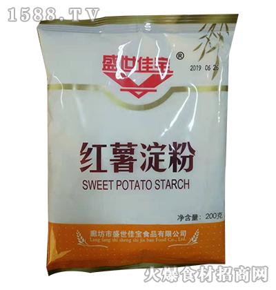 盛世佳宝红薯淀粉200克
