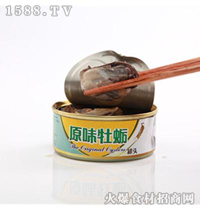 状元海原味牡蛎罐头