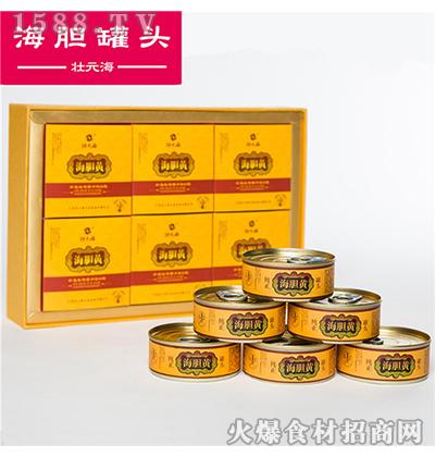 状元海海胆黄罐头礼盒