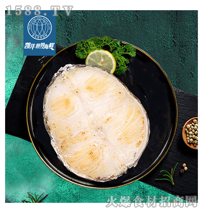 凯洋世界海鲜银鳕鱼片1500克