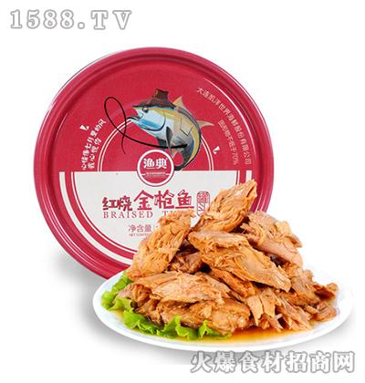 凯洋世界海鲜红烧金枪鱼罐头170g