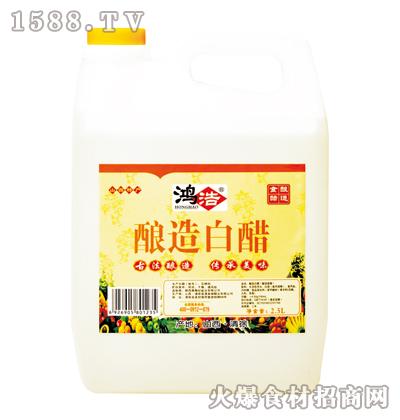 鸿浩酿造白醋2.5L
