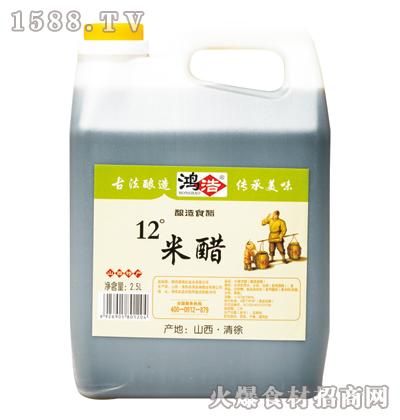 鸿浩12度米醋2.5L