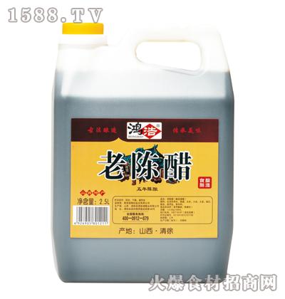 鸿浩老陈醋(五年陈酿)2.5L